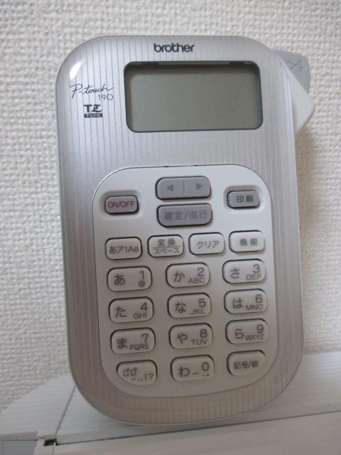 f:id:jyokigen22ra:20200216181902j:plain