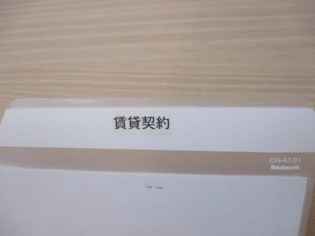 f:id:jyokigen22ra:20200216181916j:plain