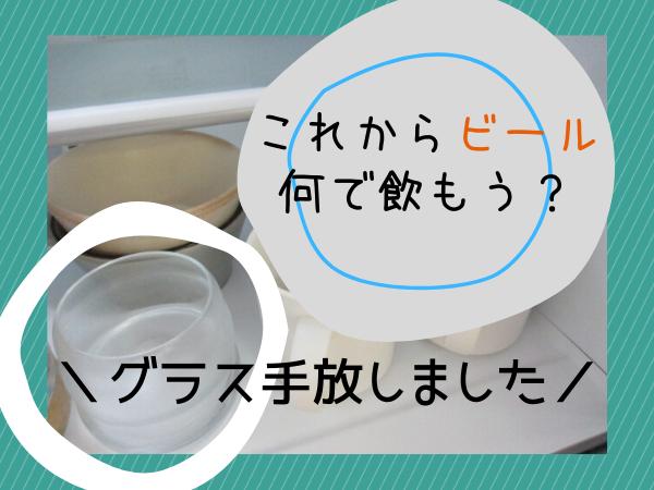 f:id:jyokigen22ra:20200217100213p:plain