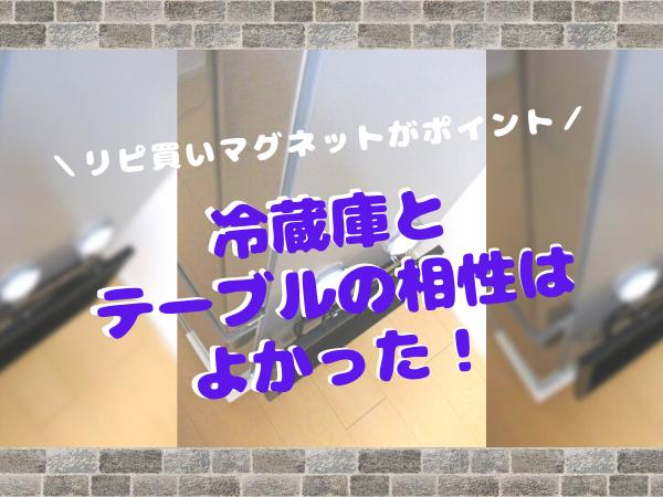 f:id:jyokigen22ra:20200218181221p:plain