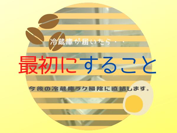 f:id:jyokigen22ra:20200219173321p:plain