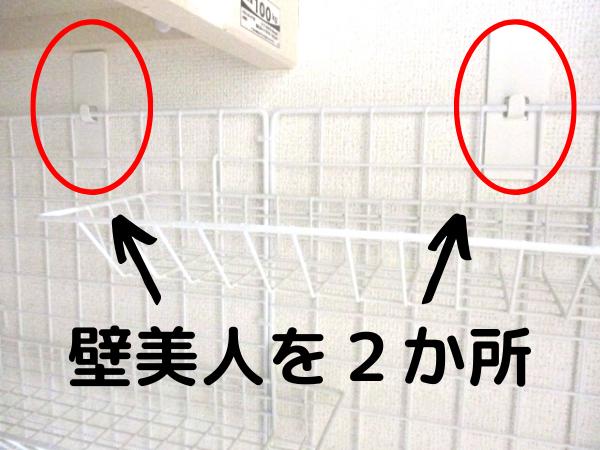 f:id:jyokigen22ra:20200220112503p:plain