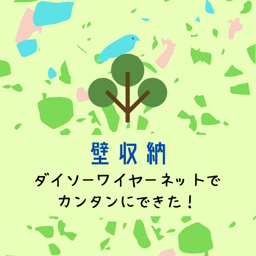 f:id:jyokigen22ra:20200220120003p:plain