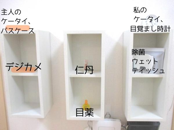f:id:jyokigen22ra:20200226154624p:plain