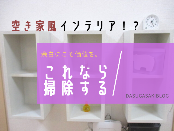 f:id:jyokigen22ra:20200226161252p:plain