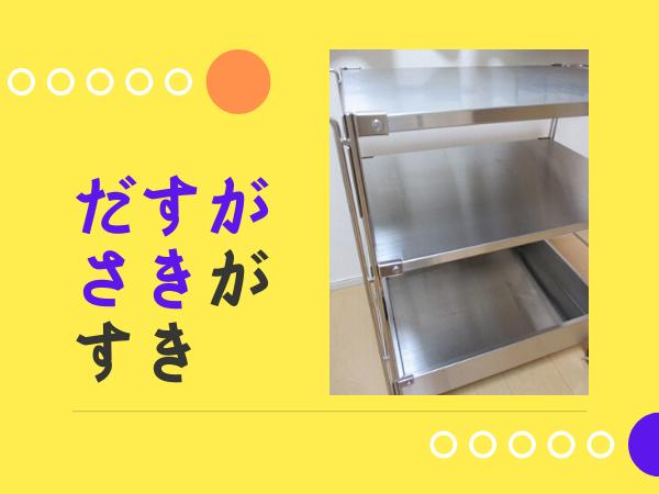 f:id:jyokigen22ra:20200302085020p:plain