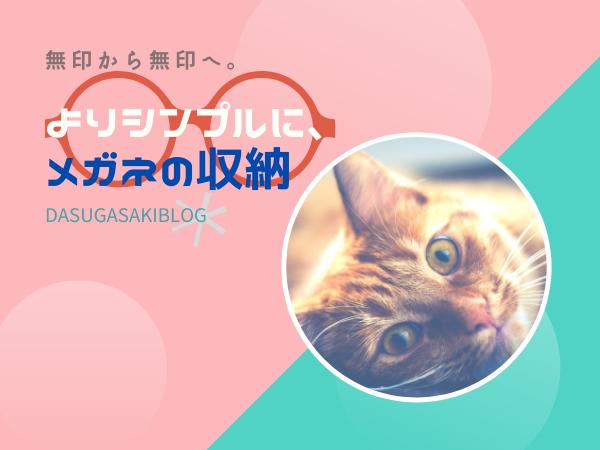 f:id:jyokigen22ra:20200302152251p:plain