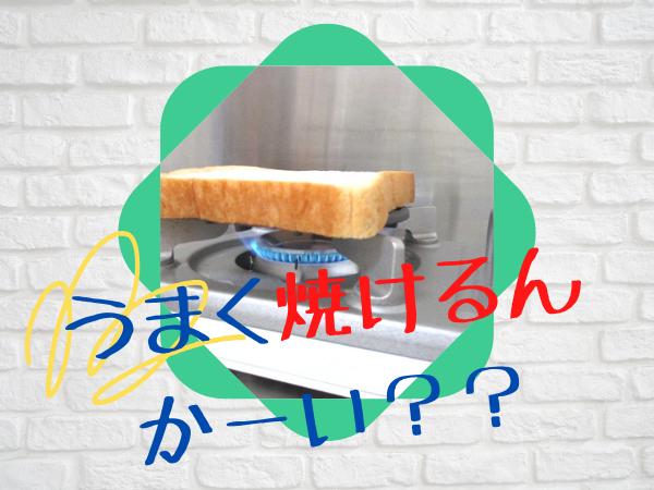 f:id:jyokigen22ra:20200303172431p:plain