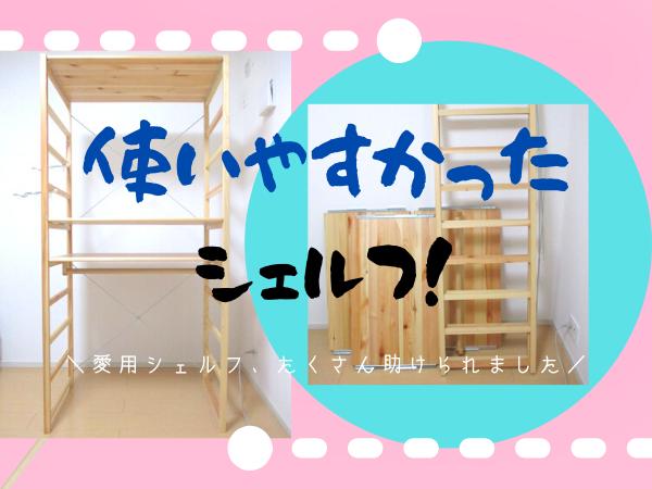 f:id:jyokigen22ra:20200304093229p:plain