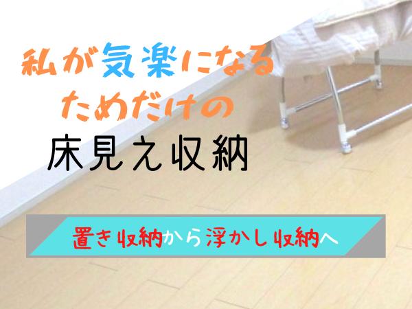 f:id:jyokigen22ra:20200312090146p:plain