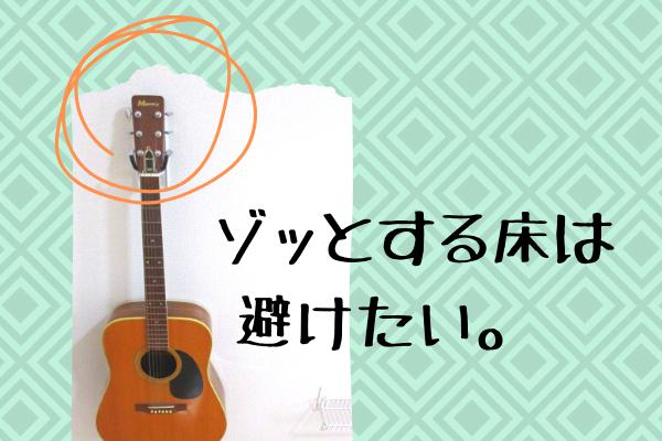 f:id:jyokigen22ra:20200316163919p:plain