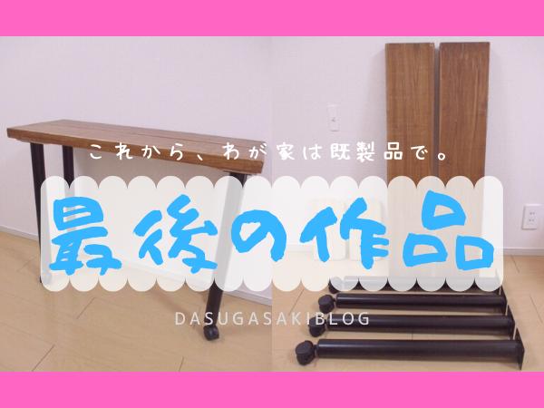 f:id:jyokigen22ra:20200319183052p:plain