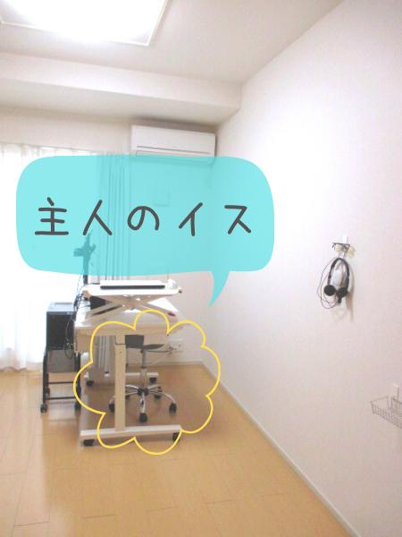 f:id:jyokigen22ra:20200320123645p:plain