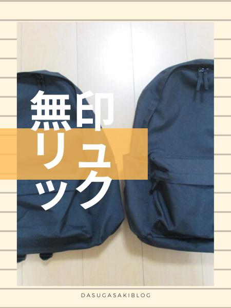 f:id:jyokigen22ra:20200322215749p:plain