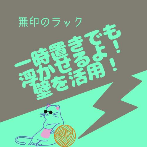 f:id:jyokigen22ra:20200323124216p:plain