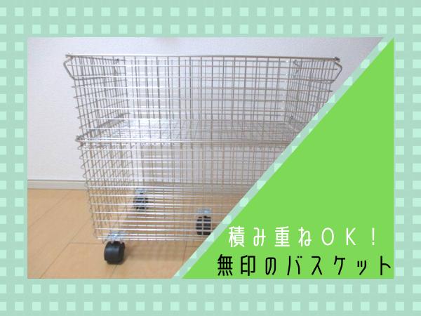 f:id:jyokigen22ra:20200325180857p:plain