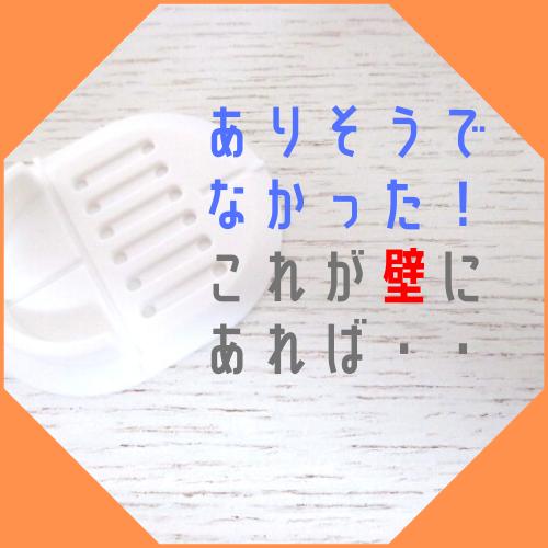 f:id:jyokigen22ra:20200327212224p:plain