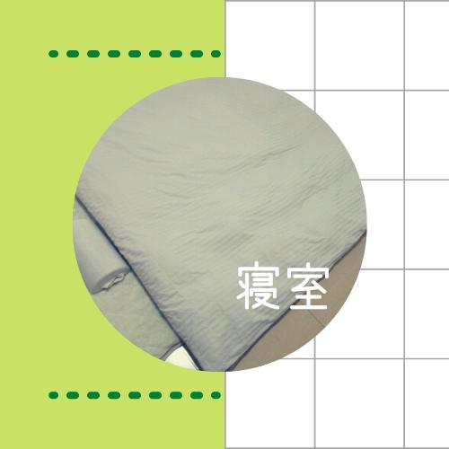 f:id:jyokigen22ra:20200328142513p:plain