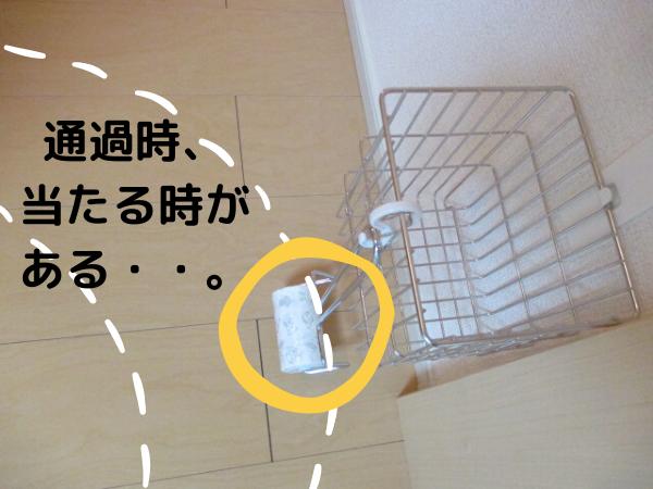 f:id:jyokigen22ra:20200401101737p:plain