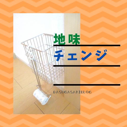 f:id:jyokigen22ra:20200401110745p:plain