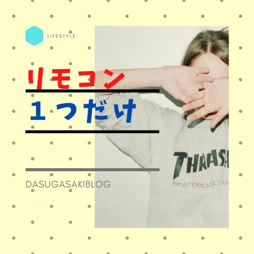 f:id:jyokigen22ra:20200402174739p:plain