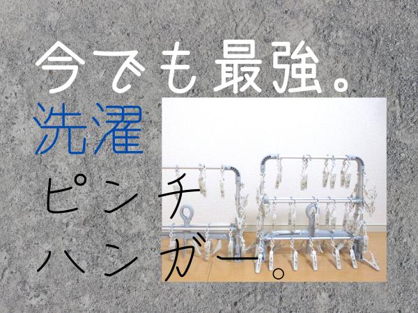 f:id:jyokigen22ra:20200403172400p:plain