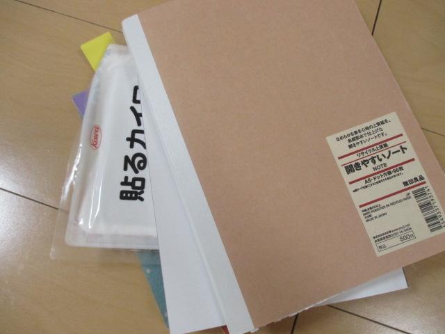 f:id:jyokigen22ra:20200404101453j:plain
