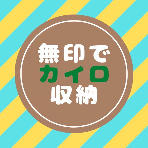 f:id:jyokigen22ra:20200404163827p:plain
