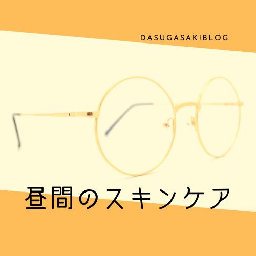 f:id:jyokigen22ra:20200404183021p:plain