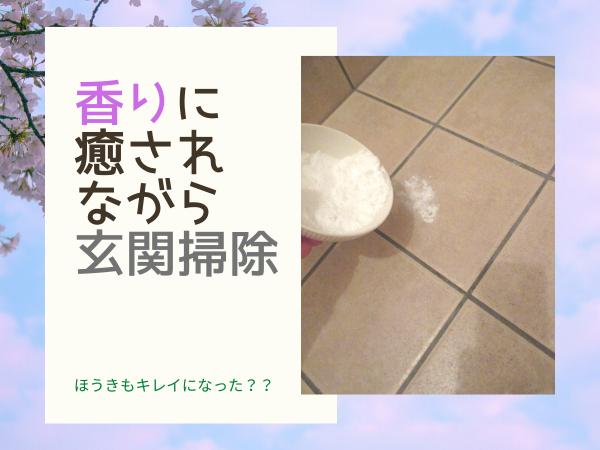 f:id:jyokigen22ra:20200409153134p:plain
