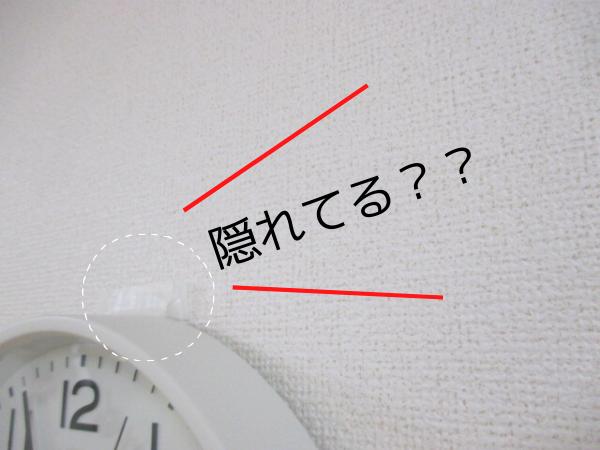 f:id:jyokigen22ra:20200412170232p:plain