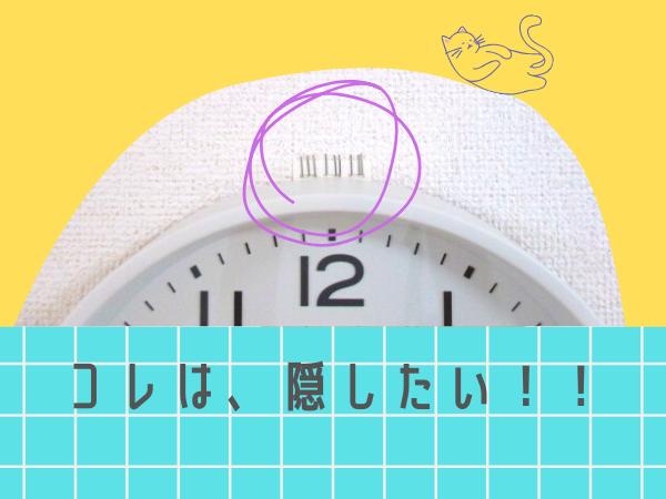 f:id:jyokigen22ra:20200413062004p:plain