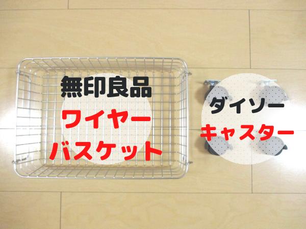 f:id:jyokigen22ra:20200414170806p:plain
