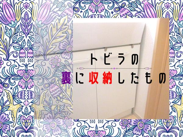 f:id:jyokigen22ra:20200415170433p:plain