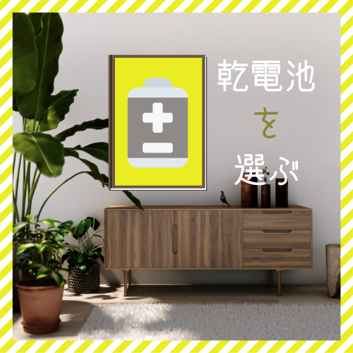 f:id:jyokigen22ra:20200416171834p:plain
