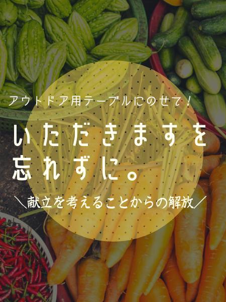 f:id:jyokigen22ra:20200429181156p:plain