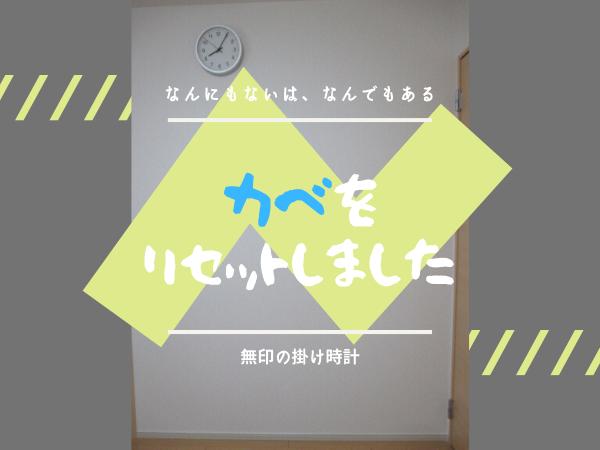 f:id:jyokigen22ra:20200621110752p:plain
