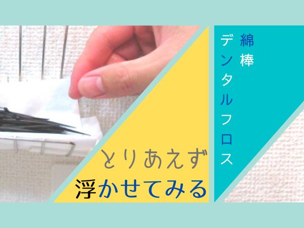 f:id:jyokigen22ra:20200621170319p:plain