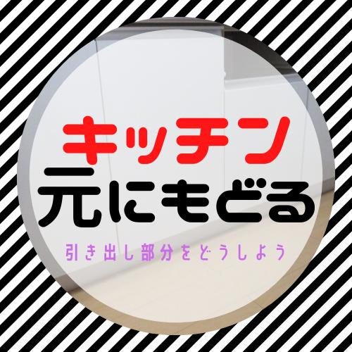 f:id:jyokigen22ra:20200622160700p:plain