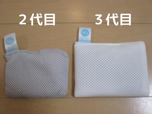 f:id:jyokigen22ra:20200623085851p:plain