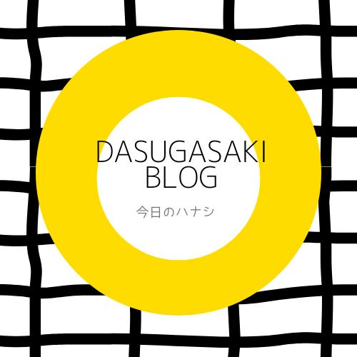 f:id:jyokigen22ra:20200704194229p:plain