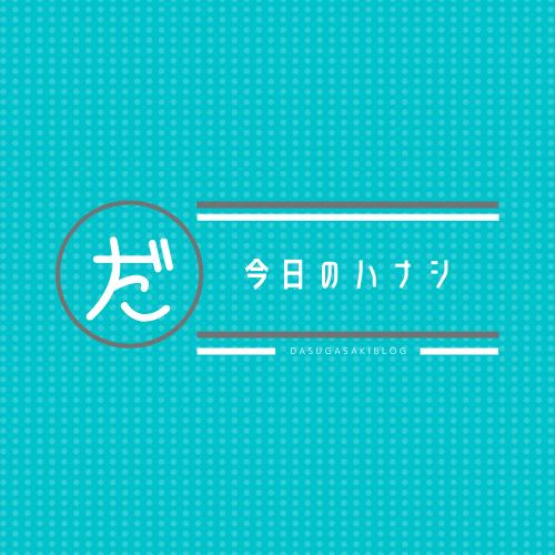 f:id:jyokigen22ra:20200714103506p:plain