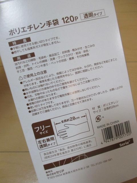 f:id:jyokigen22ra:20200818172206j:plain