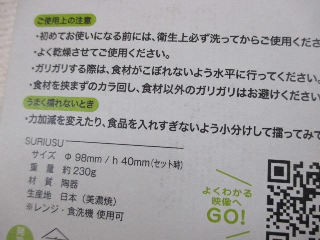 f:id:jyokigen22ra:20200822044253j:plain