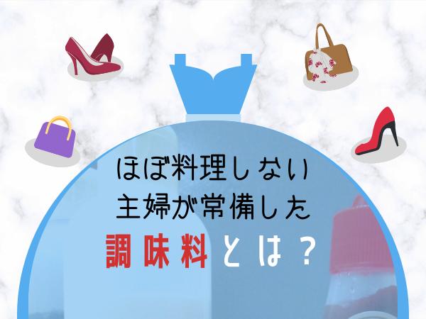 f:id:jyokigen22ra:20200828122100p:plain