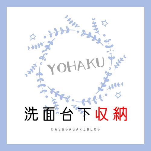 f:id:jyokigen22ra:20200901161559p:plain