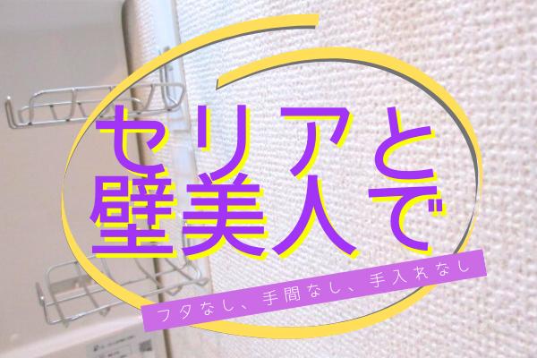 f:id:jyokigen22ra:20200906180538p:plain