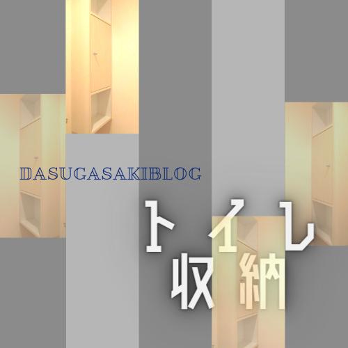 f:id:jyokigen22ra:20200908095049p:plain