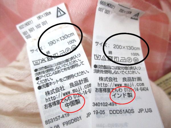 f:id:jyokigen22ra:20200911080658p:plain