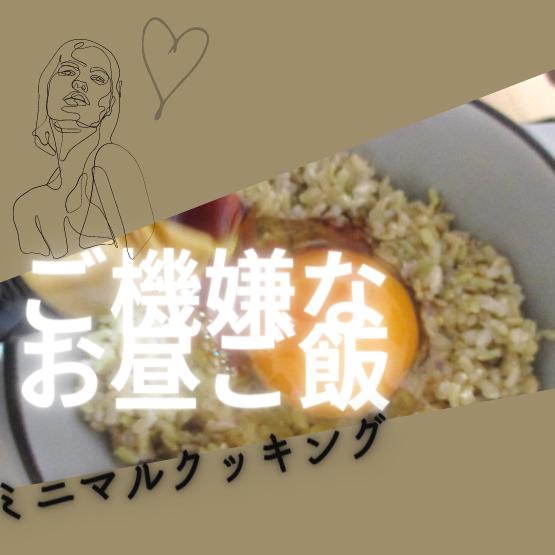 f:id:jyokigen22ra:20200915121106p:plain